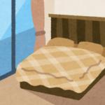 ベッドの収納は跳ね上げ式がいいの?それとも引き出し式?湿気問題は?