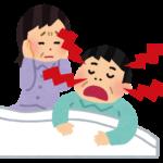 いびき防止にはこの枕が効果あり!?実際に改善した使い方を紹介