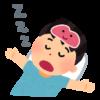 睡眠の質を上げるための7つの対策!睡眠のメカニズムを知って熟睡を目指そう!