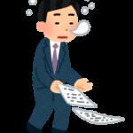 仕事中に耐えられないひどい眠気!1分でできる強力な眠気覚ましの方法はコレ!