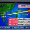 北朝鮮が弾道サイルを発射!日本の影響は!戦争の可能性は?