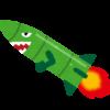 北朝鮮ミサイル発射の落下地点が!気持ち悪い国民保護警報音