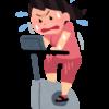 脂質異常症になったら運動は禁忌(禁止)!?正しい運動療法とは?