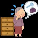 40代からの記憶力を上げる方法!脳科学エピソード記憶で歳を重ねるほど記憶力アップ!